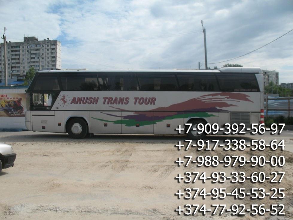 автобус на заказ уфа