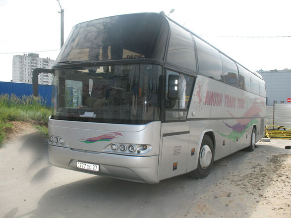 волгоград ереван автобус