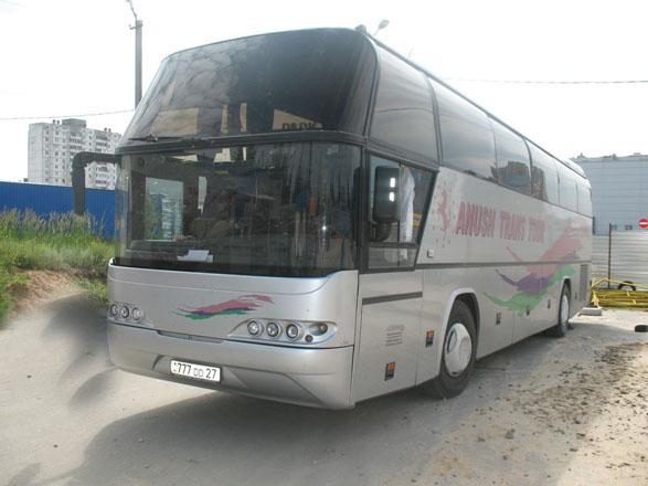 Автобус Уфа Ереван